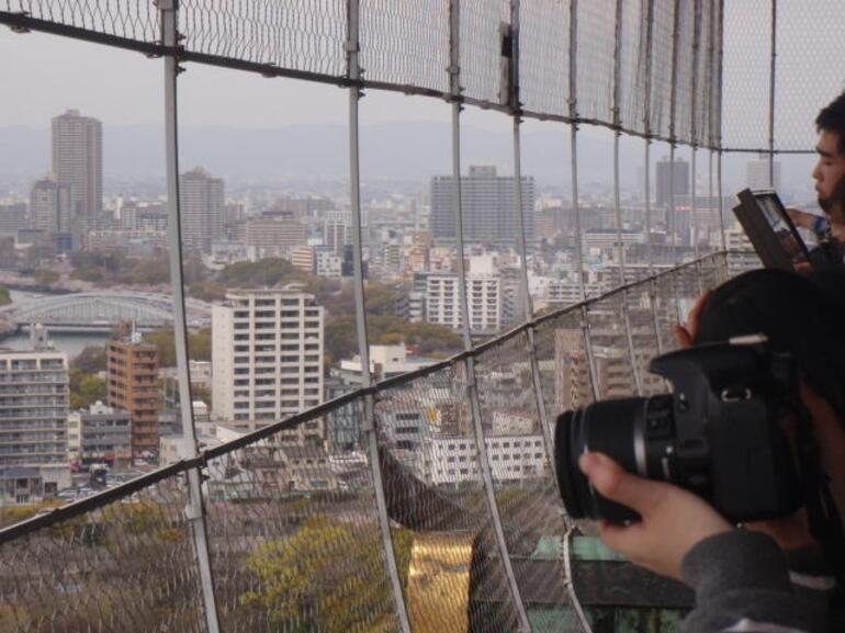 Osaka City -