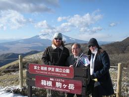 A couple of Aussies on top of Mt Komagatake with our awesome tour guide Tadashi. The coolest Japanese man we met!, Sarah B - January 2010