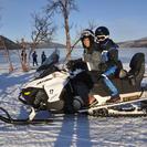 Lapland Lyngen Alps Snowmobile Safari from Tromso, Tromso, NORUEGA