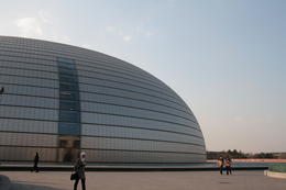 National Theater - The Egg - May 2012