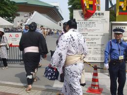 Sumo wrestlers arriving at the tournament, Melanie L - September 2009