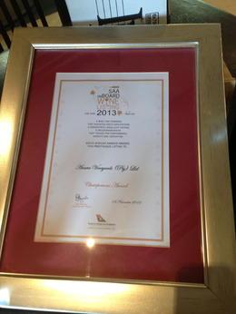 Prêmio da primeira vinícola que visitamos. , Luciene M - September 2013