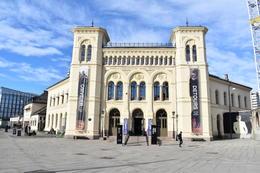 Nobel Peace Center , AM - April 2017