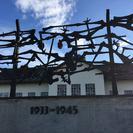 Excursão a pé de meio dia ao Memorial do Campo de Concentração de Dachau, com um guia local, saindo de Munique de trem, Munique, Alemanha