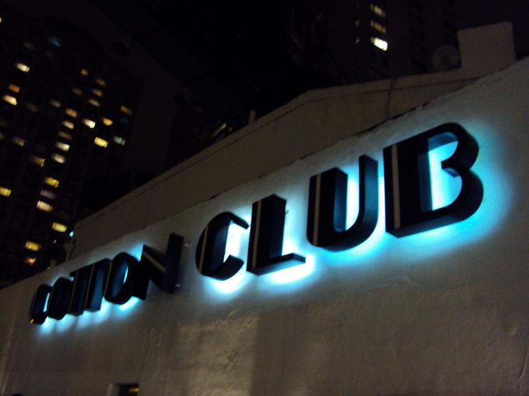 cotton club 2 - New York City