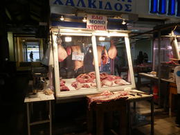 Meat Market , Tazrick - September 2017