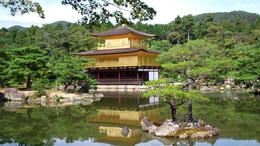 Beautiful Kinkakuji Temple (Golden Pavilion) and gardens - December 2011