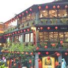 - Taipei, TAIWAN