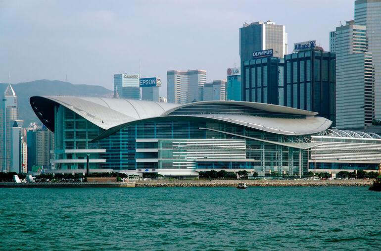 Hong Kong Stadium - Hong Kong