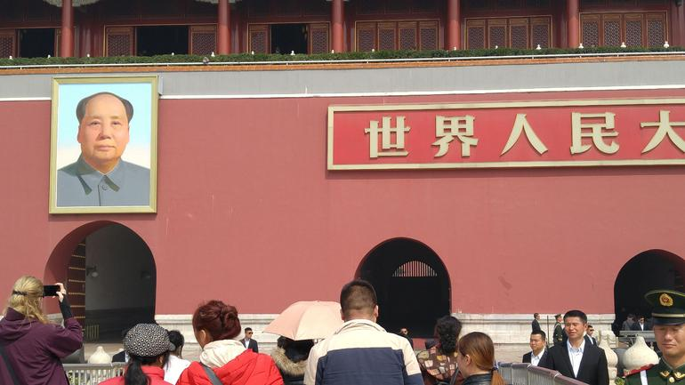 Private Tour: Temple of Heaven, Tiananmen Square, Summer Palace and Forbidden City photo 16