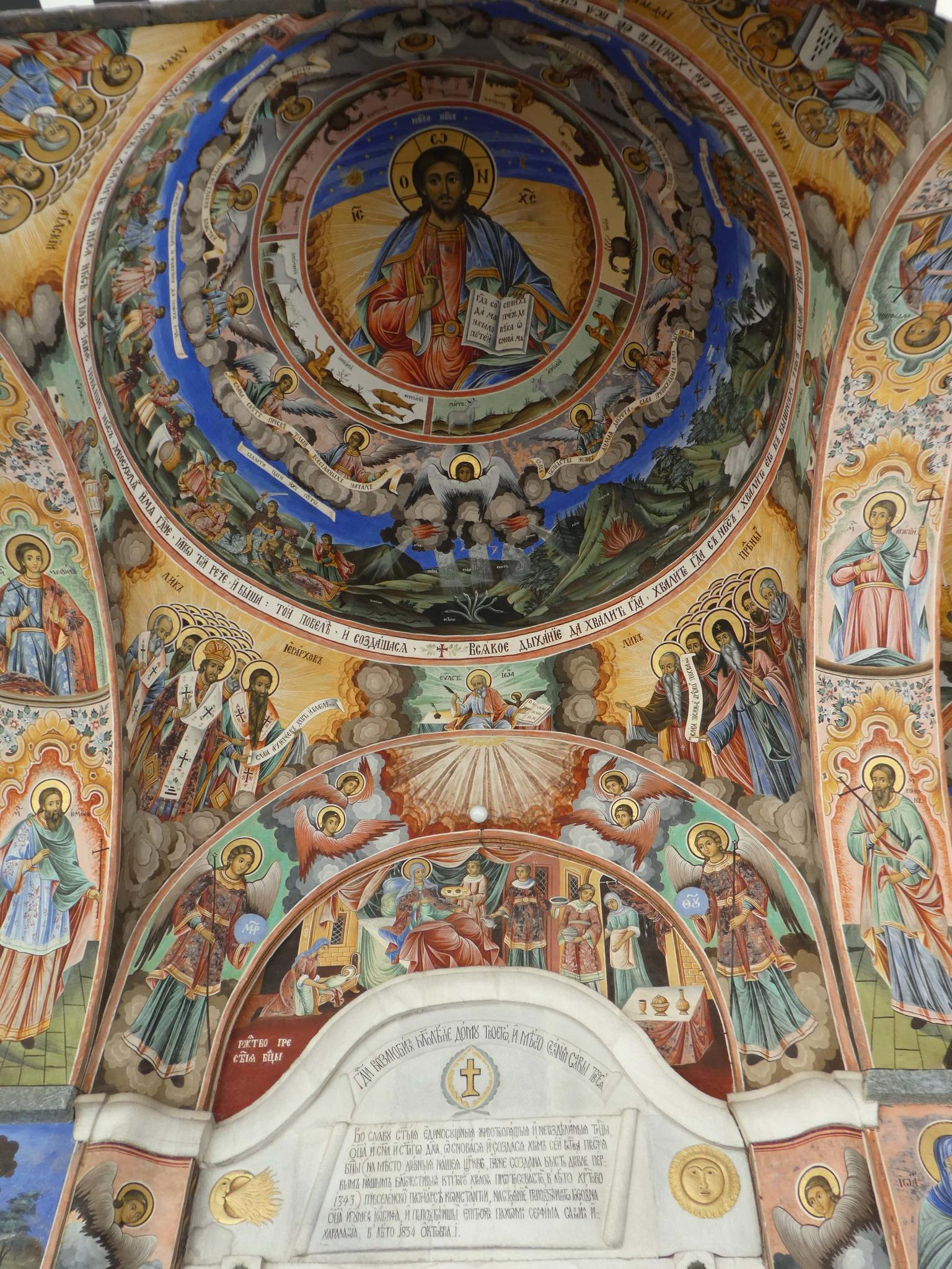 MÁS FOTOS, Full-Day Rila Monastery, the cave of St.Ivan and Boyana Church Tour from Sofia