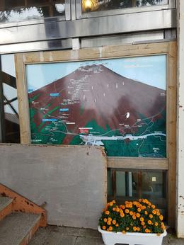Sign at the 5th Station of Fuji , DD - September 2016