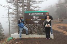 5th Station at Mt. Fuji , Shelley J - November 2011