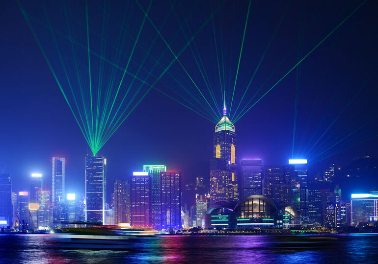 Symphony of Lights - Hong Kong