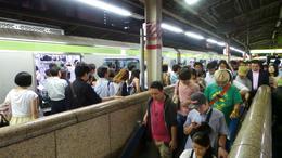 Shinjuku Station , Kate - September 2014