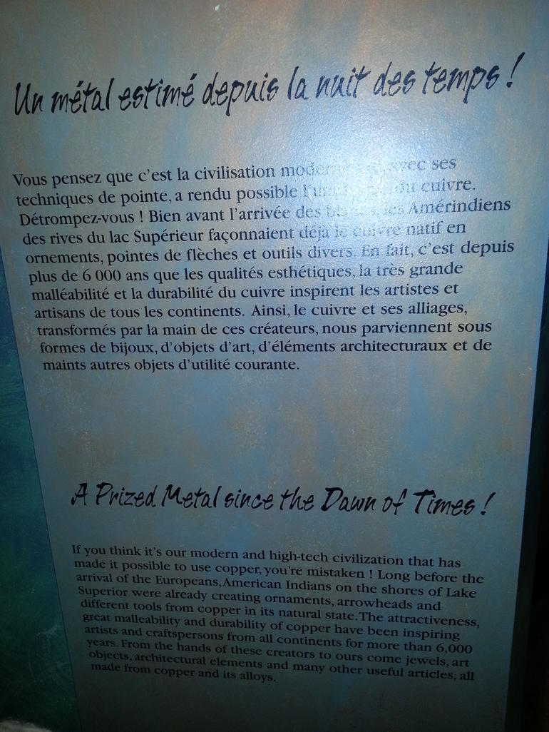 Mus�e du Cuivre, C�te de Beaupr� - Quebec City