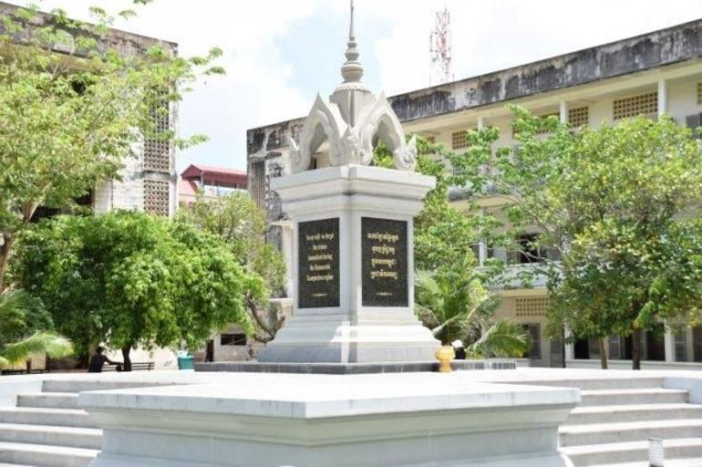Private Tour: Phnom Penh City Tour Full Day photo 23