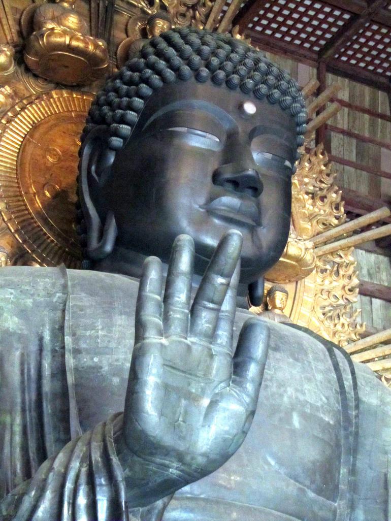 Big Buddha - Kyoto
