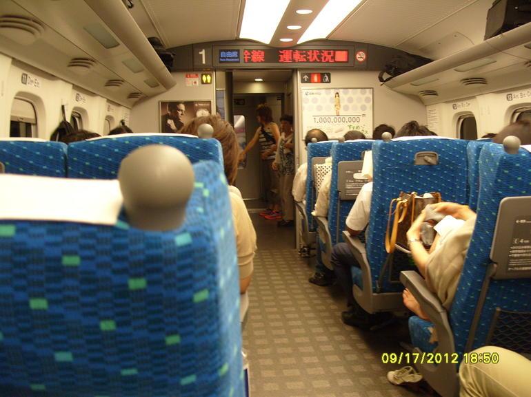 Shinkansen Bullet Train (inside cabin) - Tokyo