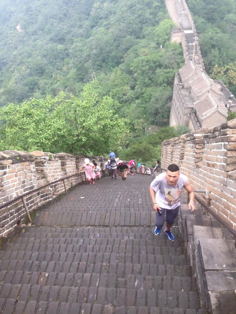 Great Wall of China Small-Group Day Trip from Beijing photo 9