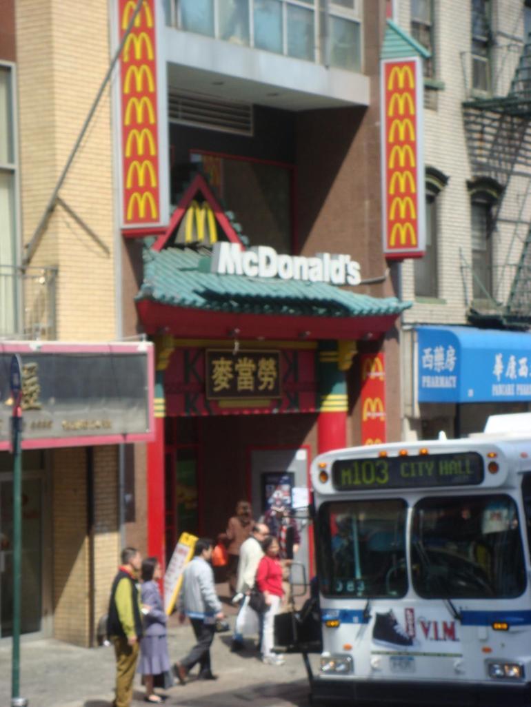 McDonalds in Chinatown - New York City