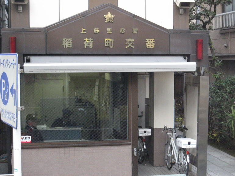 IMG_9661 - Tokyo