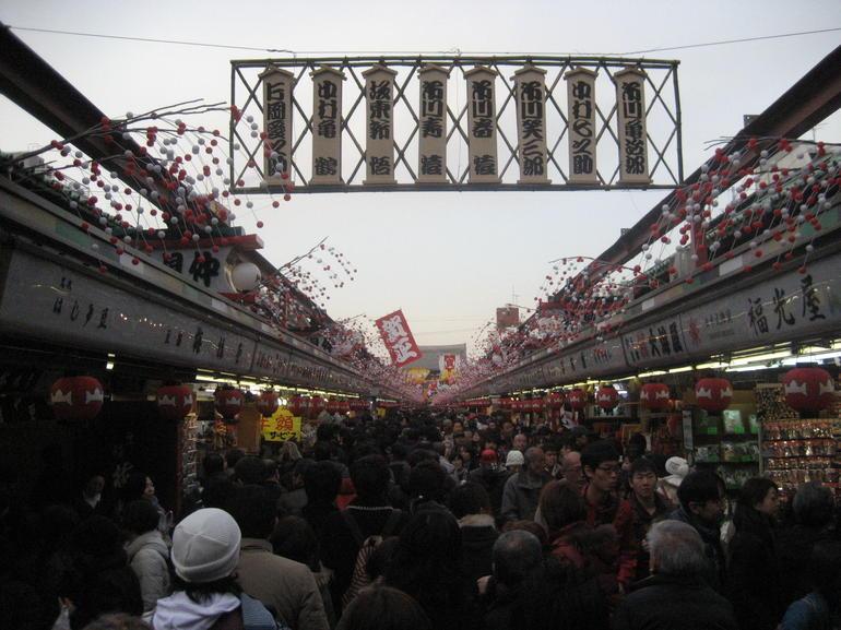 IMG_9668 - Tokyo
