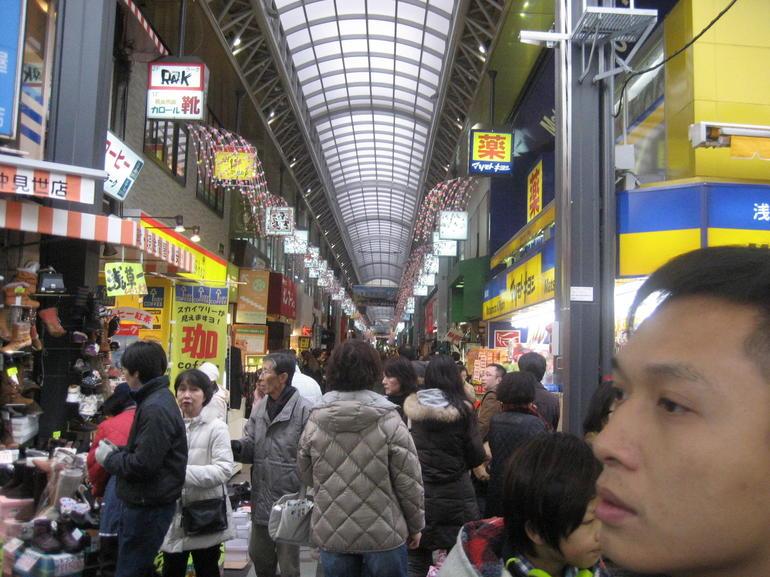IMG_9671 - Tokyo