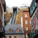 Quebec City Sightseeing Tour, Quebec, CANADA