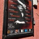 Espectáculo de flamenco en el Corral de la Morería, en Madrid, Madrid, ESPAÑA