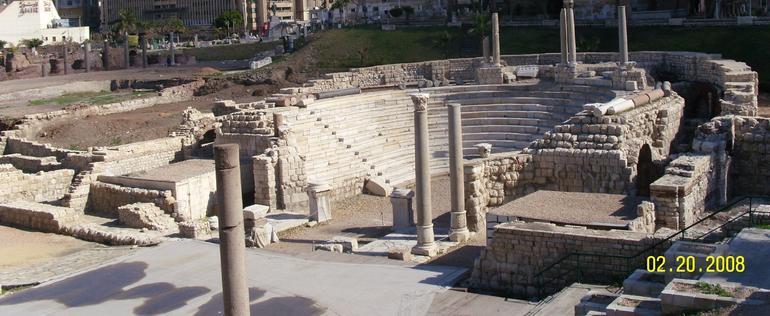 Amphitheatre - Cairo