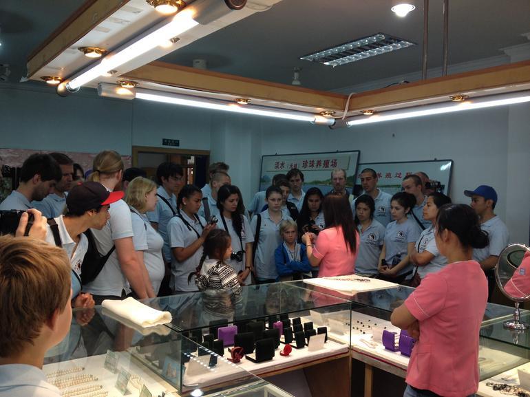 Pearl Factory - Beijing