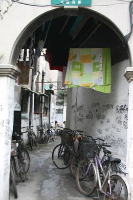 A cool sight to see on a walk along the old street in Shanghai. - May 2012