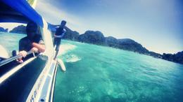 Our view during the speedboat ride! , Czarina - July 2014