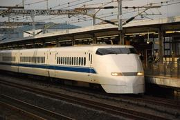 Shikansen bullet train waiting at Odawara station. - August 2008