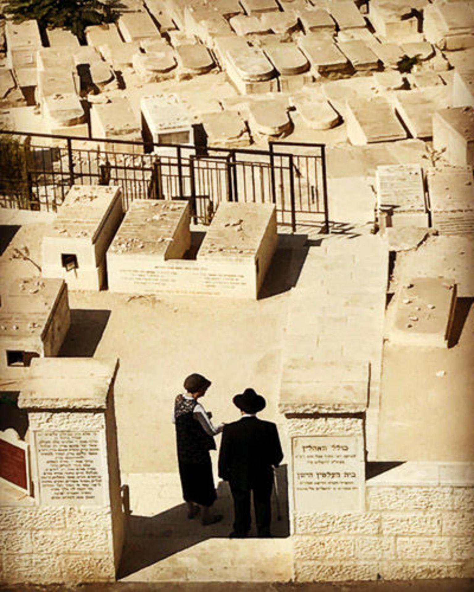 MÁS FOTOS, Ashdod Shore Excursion: ALL Jerusalem Highlights + visit to Bethlehem