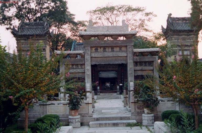 Muslim Quarter - Xian