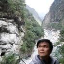 Excursión de un día completo al Cañón de Taroko desde Taipei, Taipei, TAIWAN