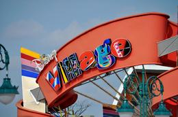 Disney Village entrance , TeamLugo - April 2013