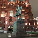 Private Tour: Moscow by Night with Friendly Local Guide, Moscow, RUSSIA