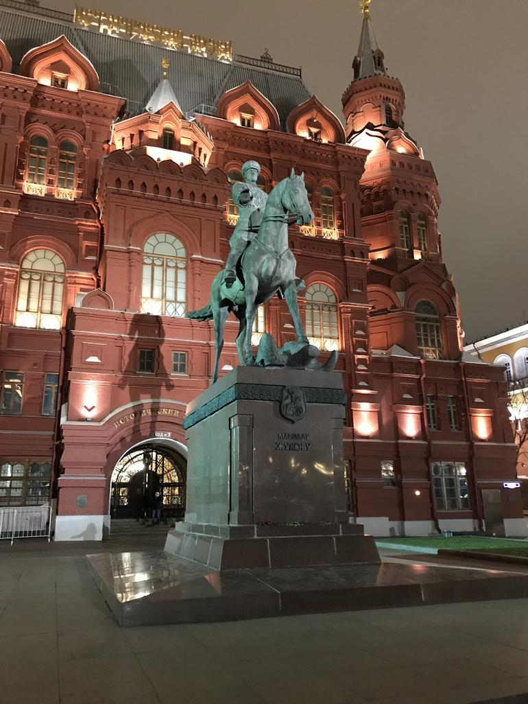 Private Tour: Moscow by Night with Friendly Local Guide