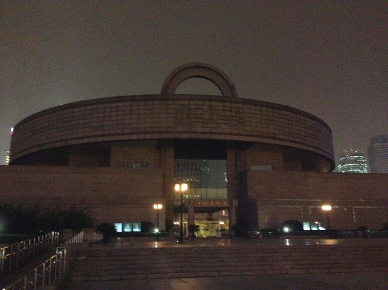 Shanghai Museum - Shanghai