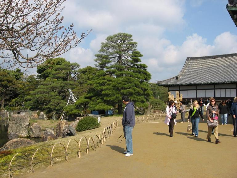 Emperor Palace Garden - Kyoto