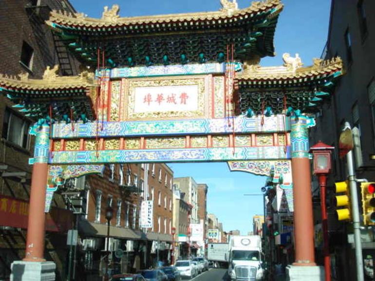 Puerta al barrio chino en Filadelfia - New York City