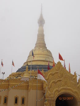 Alam Limbini Temple on a misty day in December 2017 , Brian M - January 2018