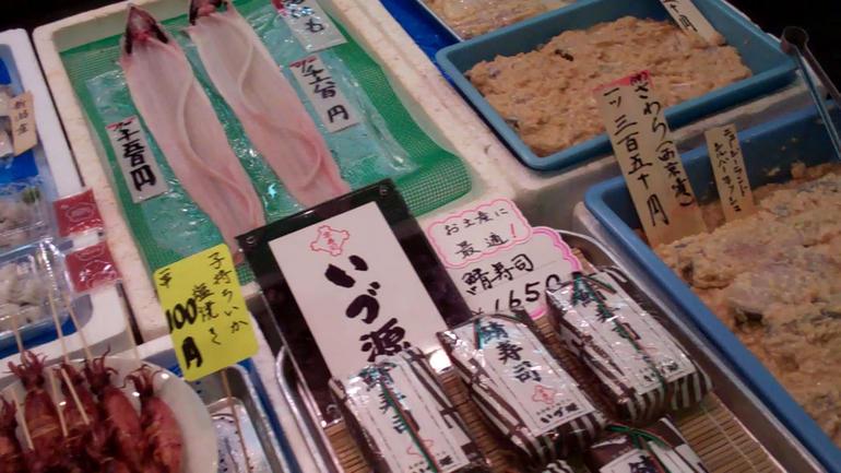 Kyoto Food market - Kyoto