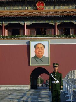 Tianmen Sq, Andrew G - November 2008