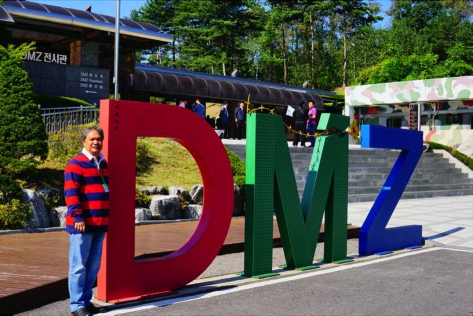 MÁS FOTOS, Recorrido de medio día por la zona desmilitarizada (DMZ) desde Seúl