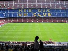FC Barcelona Football Stadium Tour and Museum Tickets - August 2010