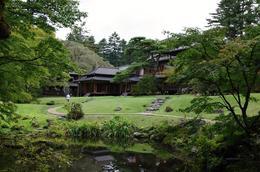 Gardens of the Tamazawa Imperial Villa , Kenneth J B - November 2013